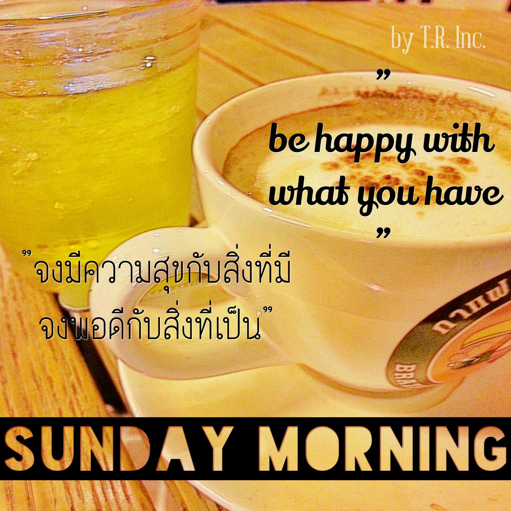 good sunday morning