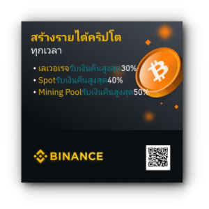 Binance: Bitcoin Exchange | Cryptocurrency Exchange